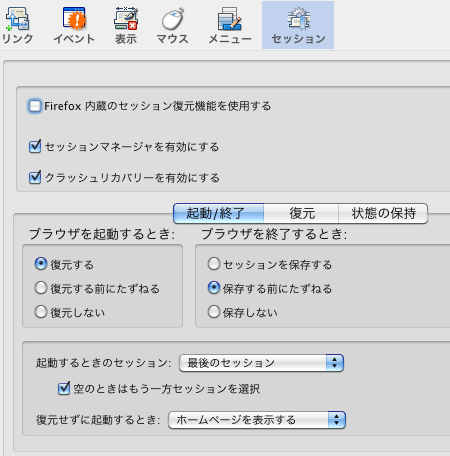 Tab Mix Plus :: Add-ons for Firefox.の設定