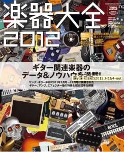 SS_2012-02-27_18-22-49