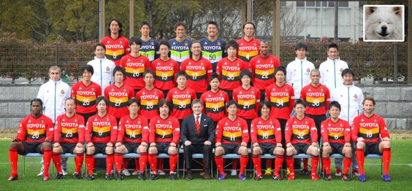 2012年 名古屋グランパス 集合写真(?)