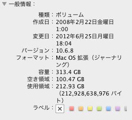 100GBくらい削らなければいけない