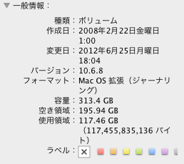 128GB以内に収めた