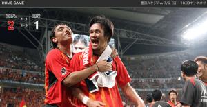 2009J1リーグ第16節:名古屋グランパスvsガンバ大阪