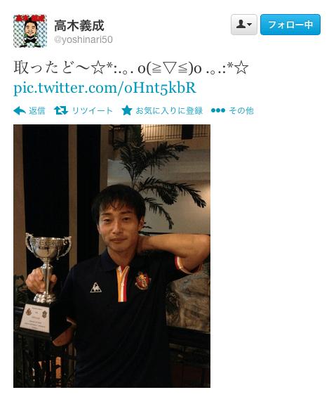 誇らしげにカップを高く掲げる阿部ちゃん