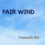 ジュビロの試合とかで流れるCMソング- 山崎葵『FAIR WIND』