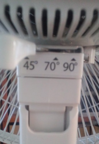 首振りの角度を90度/70度/45度に設定
