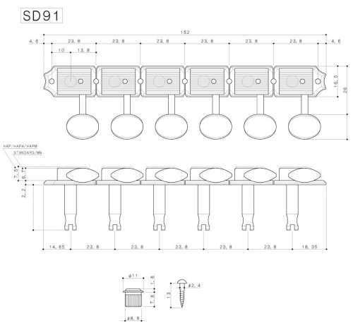 SD91の寸法