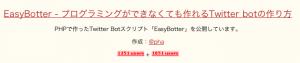 SS_2013-07-06_09-03-35