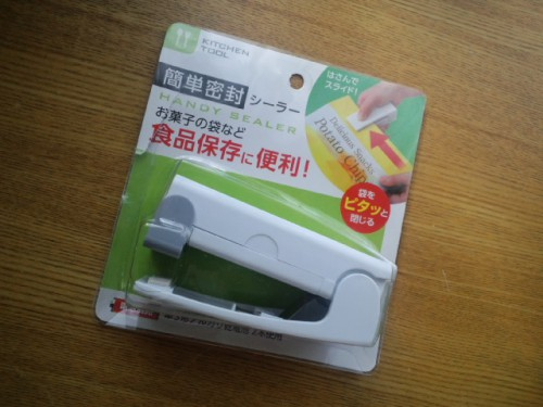 100円シーラー