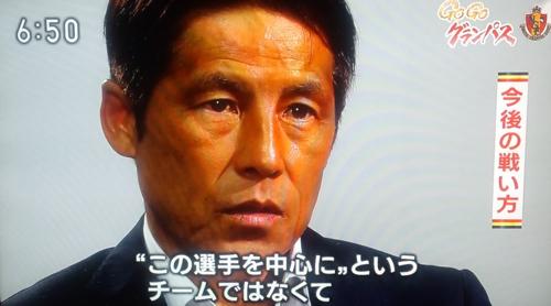 西野監督インタビュー