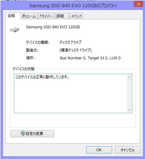 win8.1 SSD