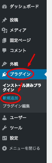 (1)新規追加の画面を呼び出します