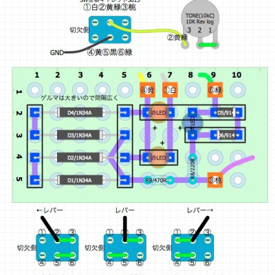 Suhr Riotのクリッピング回路の実体配線図