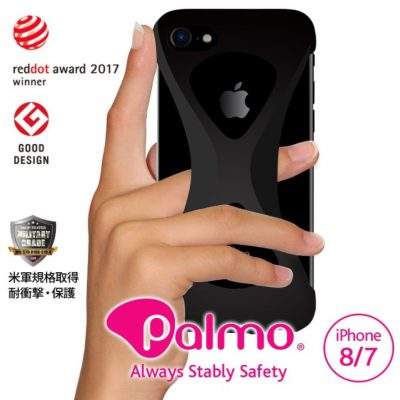 Palmo for iPhone7&iPhone8