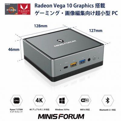 MINISFORUM UM700(メモリ16G/SSD512G)