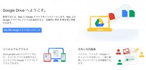 https://drive.google.com/