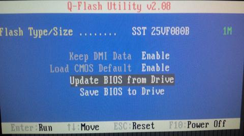 Q-Flash Utilityに入る