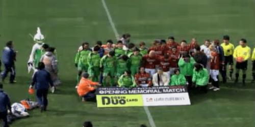 チュウブYAJINスタジアム完成記念試合