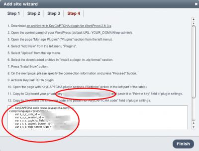 Private KeyとコードをWordPressプラグイン側に入力します。