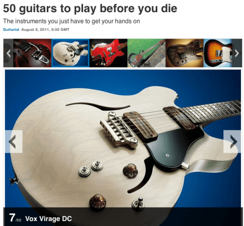 このギター弾かずに死ねるか!で7位