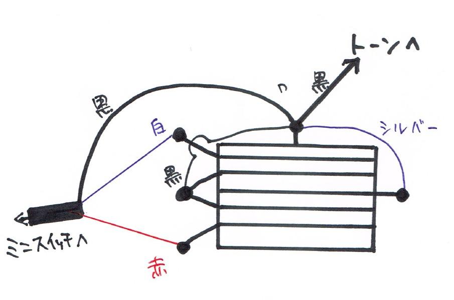 トグル スイッチ 配線