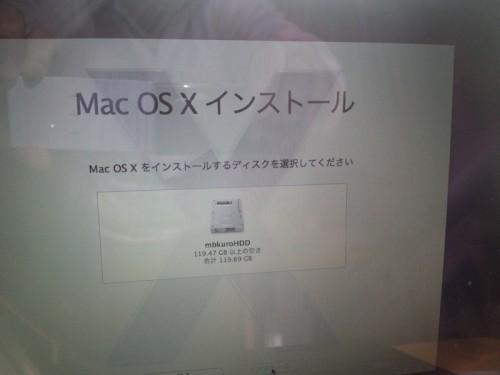 OSXインストールするだけです