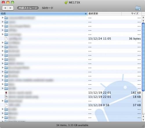 Mac側のアプリ