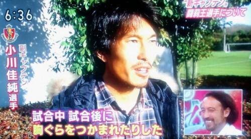 小川様のサプライズコメント