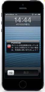 SS_2014-06-11_17-37-21