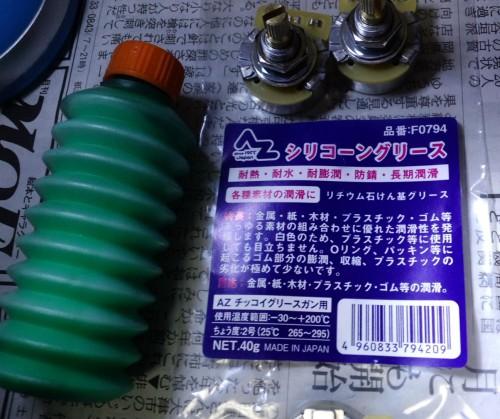 塗るのはコレ。シリコングリス。プラスチックを攻撃しないもの。ホームセンターで500円で一生分買えます。