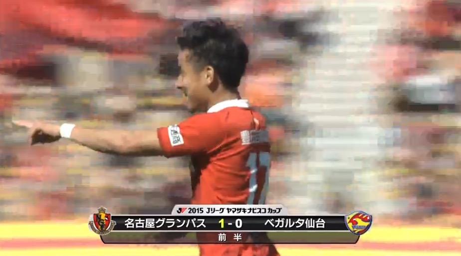 2015/03/28 ナビスコ02節 ホーム仙台戦