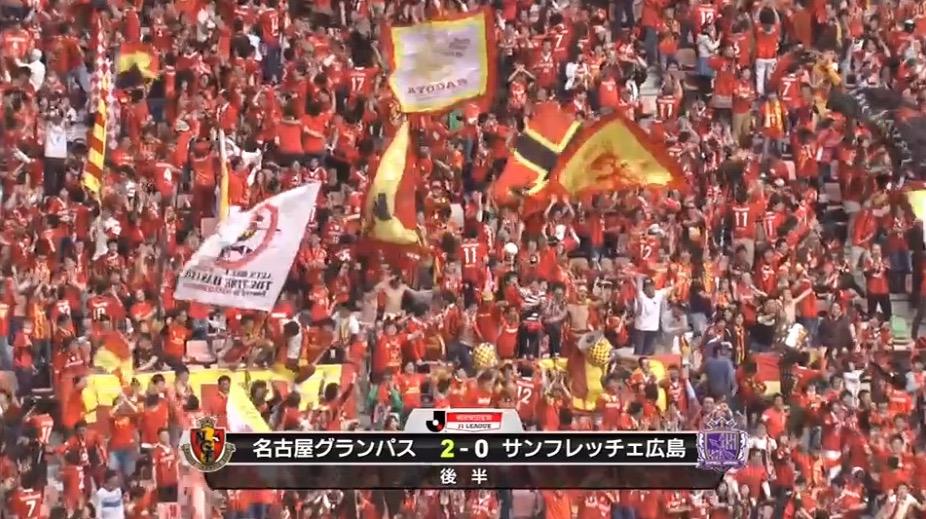 2015/04/12 J05節 ホーム広島戦