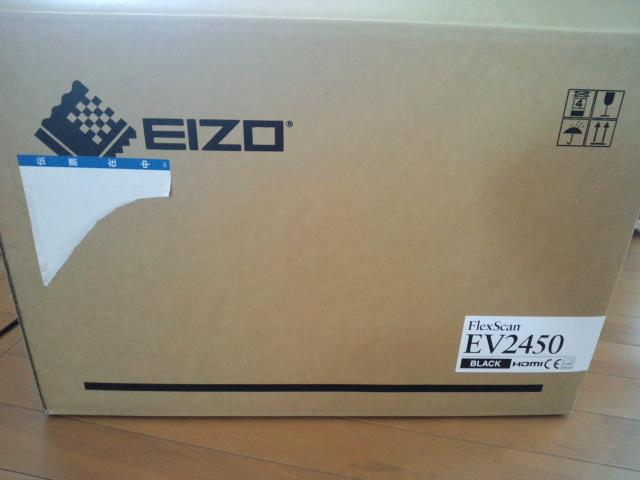 FlexScan EV2450 買いました。