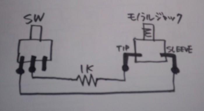 実体配線図